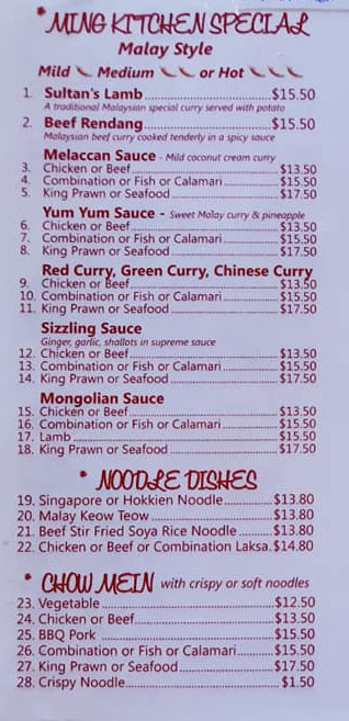 Ming Kitchen Chinese Menu Southport Gold Coast Qld Obz Online Business Zone