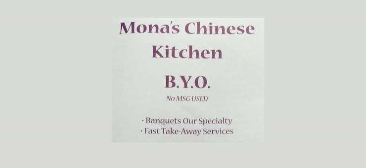 Monas Chinese Kitchen Kincumber Central Coast Region - NSW | OBZ