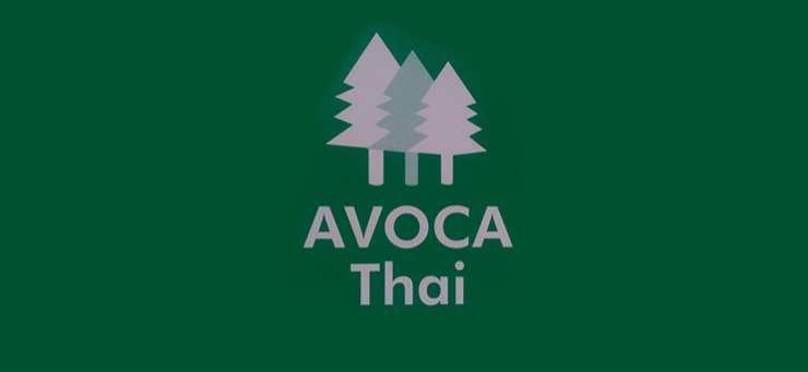 Avoca Thai Avoca Beach Central Coast Region - NSW | OBZ